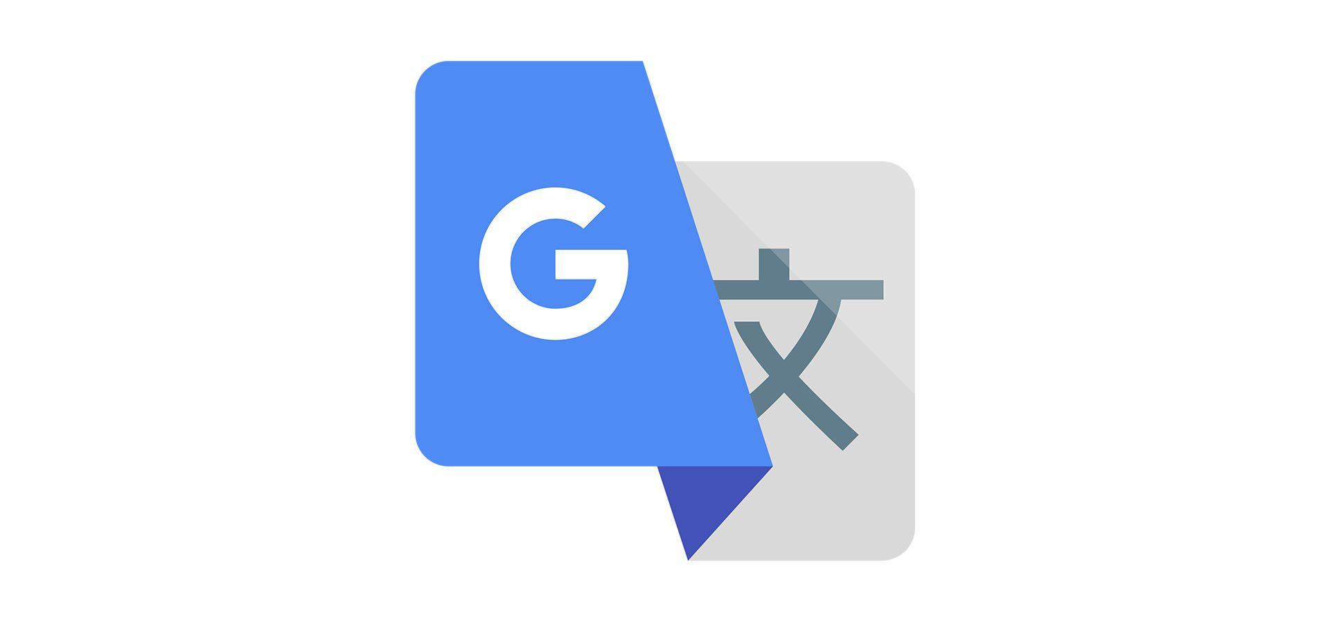 Google translate – Zanimljive činjenice